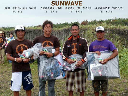 Sunwave_3