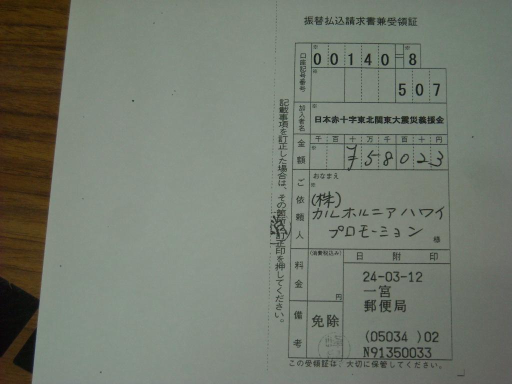 Dscn8464