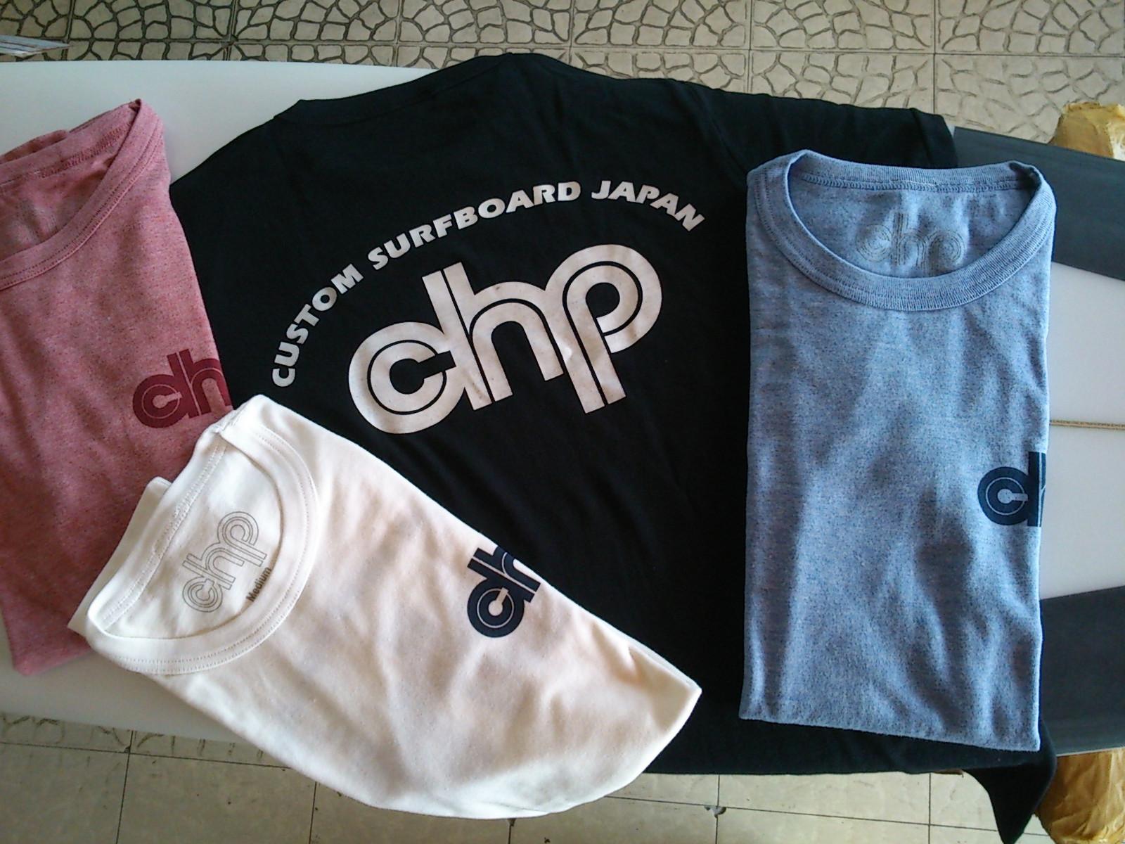 Chp_2013_ss_original2