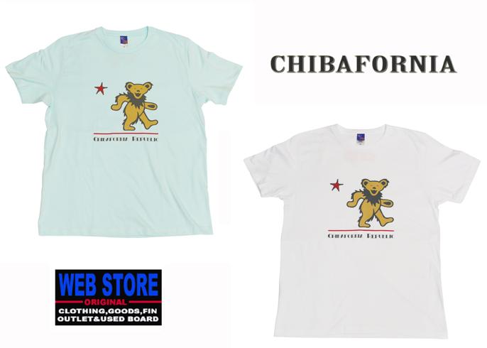 Chibafornia2jpg