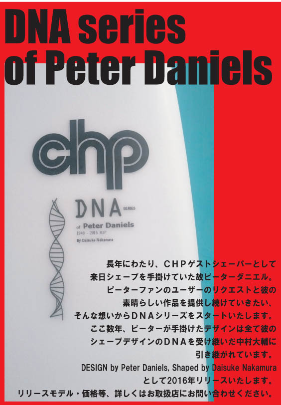 Dna_info_2016jpg