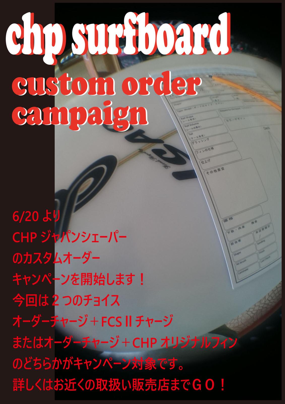Chp_order_jun_2016