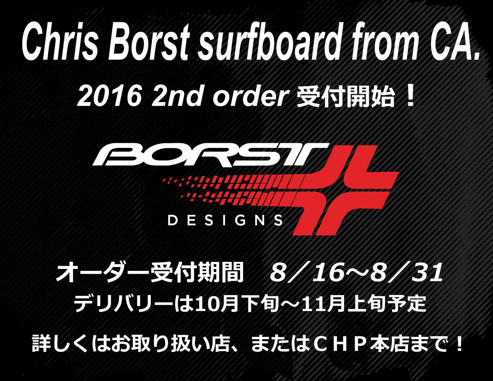 Borst_2016_2nd_order_pop